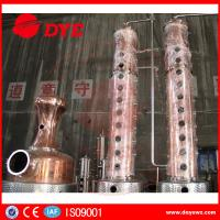Quality Pretty Design Vodka Whiskey Alcohol Distillery Machine 100L-5000L for sale