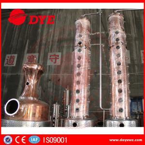 Quality Pretty Design Vodka Whiskey Alcohol Distillery Machine 100L-5000L for sale