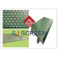 Buy 2000 48- 30 PWP Steel Frame Screen / Oil Filter Vibrating Screen 2-3 Layers at wholesale prices