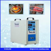 Quality 25KW Super Audio Frequency induction Induction Heating apparatus device for Quenching for sale