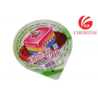 Quality Costum Printed Cup Sealing Film For Jelly Pakaging In Retail Shop for sale