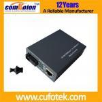 Quality 10/100/1000M Optical Fiber Media Converter (FEM-7804) for sale