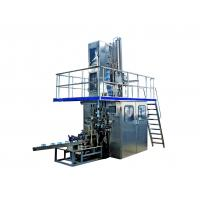 Quality High quality!!! Charcoal briquette Packing machine for sale
