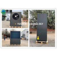 Quality Energy Saving Air To Water Heat Pump For Hair Salon / Spa Center for sale