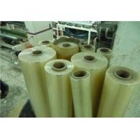 Quality BOPP adhesive tape Jumbo-roll (1280MMx4000M) for sale