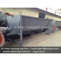 Quality pet flakes washing machine,plastic flakes recycling line,waste flakes washing equipments for sale