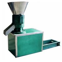 Buy SKJ250 wood pellet machine for sale at wholesale prices