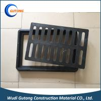 Quality 400*600 FRP BMC Composite Square Gully Rainwater Grating with Frame EN124 for sale