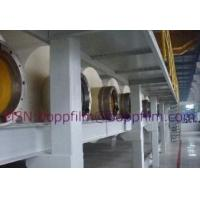 Quality BOPP Pearl film for sale