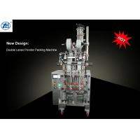 China Silver Customized Double Lanes Automatic Packing Machine 1 Year Warranty on sale