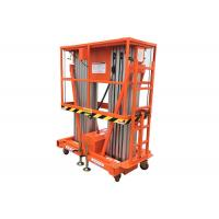 Quality 1.1kw Two Masts Scissor Lift Platform 200kg Capacity 5.8m Working Height for sale