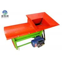 Quality High Productivity Corn Thresher Machine For Farms Diesel Engine Driven for sale