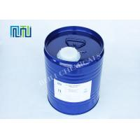 Quality 3 4-Ethylenedioxythiophene Electronic Grade Chemicals EDOT 99.90% Purity for sale