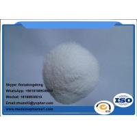 Buy cheap Pharmaceutical grade Hydroxypropyl-Beta-Cyclodextrin CAS 128446-35-5 from wholesalers