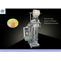 Buy cheap Low Noise Automatic plant oil /water/ juice/ medicine Liquid Packaging Machine from wholesalers