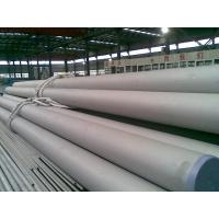 Quality 100 Mm Seamless Stainless Steel Pipe TP310S / 310H TP321 Pickled And Annealed for sale