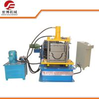 Quality CUChannel Purline Metal Stud And TrackRoll formingMachine---1 for sale