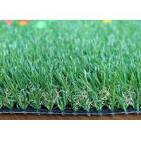 Quality Garden Landscaping Artificial Grass Outdoor Real Looking Artificial Grass for sale