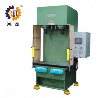 Quality PLC Control C Frame Hydraulic Press Machine With Two Punching Head 5T - 100T for sale