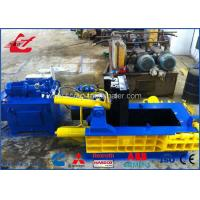Quality Aluminum Cans Scrap Baler Machine Hydraulic Metal Baler With Turn Out Discharging​ for sale