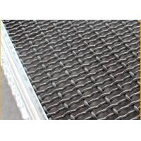 Quality Hot Sales Stone Lock Crimped Crusher Vibrating Screen Mesh / Mining Screen Mesh for sale