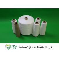 Buy cheap 20S 30S Spun Polyester Spun Yarn Bright For Socks And Shoes Sewing from wholesalers