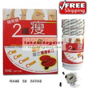 Buy 2 Day Diet Japan LINGZHI Slimming Capsule at wholesale prices