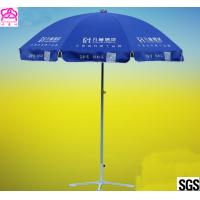 Quality Natural Color 210D Oxford Fabric Outdoor Advertising Umbrellas With Aluminum Handle for sale