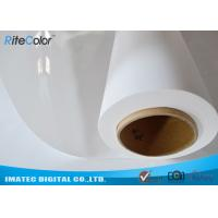 Quality Premium 190gsm Glossy Inkjet Printing Paper for Large Format Printer for sale