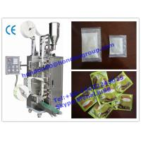 Quality Tea Packaging Machine/Tea bag packing machine DXDCH-10C +86-15522245025 for sale
