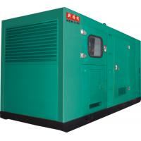 Quality China generator for sale