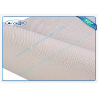 Buy White Spun Bonded Non Woven For Shopping Bags 320cm Width SGS at wholesale prices