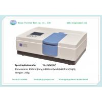 Quality Digital Display Visible Double Beam Spectrophotometer for sale