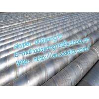 Quality Spiral Steel Fluid Pipe  (carbon steel) for sale