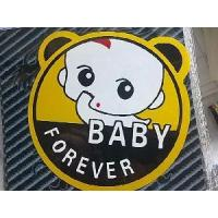 Quality Robot Car Sticker (baby forever) for sale