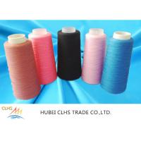 Quality Ring Spun Polyester Yarn For Ultrathin Fabrics , Colored Spun Polyester Sewing Thread for sale