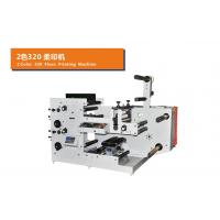 Quality RY-850B Used Label Printing Machine RY-600 Sticker Trademark Flexo Printing Machine for sale