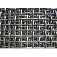 Quality Stainless Steel Crimped Wire Mesh With High Temperature Resistance for sale