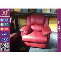 Quality Real Leather Electric Control Home Cinema VIP Theater Seating Reclining Sofa for sale