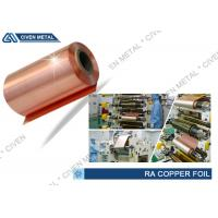 Quality High precision RA Copper Foil extraordinary strength and bendability for sale