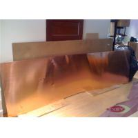 Buy High Strength Casting Brass Copper Sheet Metal With Ixygen Free 1.5mm at wholesale prices