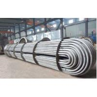 Quality 304 Stainless Steel U Tube Continuous Bending Coil Tube / Pipe For Cooling Tower for sale