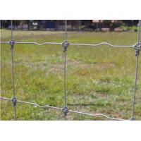 Quality Galvanized 5 FT Fixed Knot Woven Wire , Livestock Wire Fencing Panels for sale