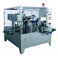 Quality GD6-200C Rotary Packing Machine for sale