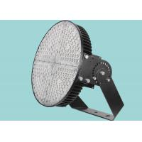 Buy cheap Black Color LED Stadium Flood Light IP65 Protection Grade Shade Respirator from wholesalers