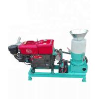 Quality AMSP120D Mini Flat Die Pellet Mill Designed for Pellet Stove and Poultry Feeding for sale