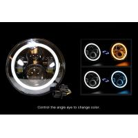 Quality RGB 7 Inch Halo Car Lights 70W Super Bright  Angel Eyes IP68 Waterproof for sale