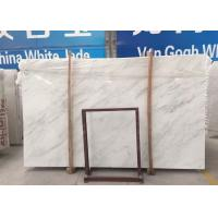 Quality Beveled Edge Marble White Floor Tiles , 15 - 30mm Thickness Polished Marble Tile for sale