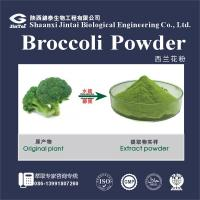 Buy cheap 100% water soluble broccoli powder from wholesalers