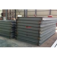 Quality High quality oil and gas drilling rig mats of Aipu solids for sale for sale
